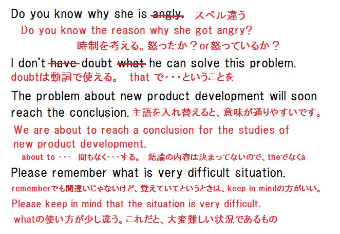 Lesson_sample5