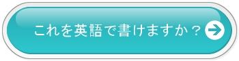 button_004