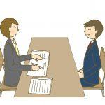 メール集08 -人事考課とJob Description