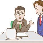 メール集09 – 上司とのアポイント、及び上司からの指示